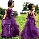 子供ドレス フォーマル 女の子 100-115cm パープル テイラー