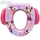 DM便不可/ 【Ginsey】 ディズニー ミニーマウス ポッティシート ソフト便座 おまる トイレトレーニング 子供用補助便座