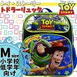 【DM便不可】子供用 リュック ディズニー トイストーリー バズ ウッディ ブルー Mサイズ (8463)バッグ カバン