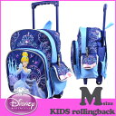 DM便不可/ 子供用 キャリーバッグ ディズニー プリンセス シンデレラ Mサイズ (9702) リュック バッグ カバン キッズ 子ども トランク