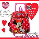 子供用 キャリーバッグ ディズニー ミニーマウス Mサイズ (6135) トランク リュック バッグ カバン キッズ 子ども