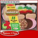 2月上旬入荷予約販売/ 【DM便不可】【Melissa&Doug】 サンドイッチセットフェルトままごとセットカッティングフード