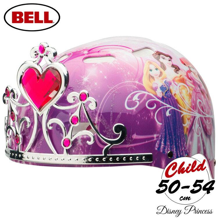 12月中旬入荷予約販売/BELL子供用ヘルメットプリンセスハードシェル3D