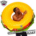 【サマーセール】浮き輪 ビッグマウス 大きい チーズバーガー おもしろい 浮輪 子供 大人用 ジャン