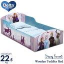 デルタ ディズニー アナと雪の女王2 ベッド 木製 子供用 ウッド トドラーベッド 女の子 1歳半から BB81453FZ