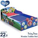 【P2倍・12月14日10時から】デルタ ディズニー ミッキーマウス ウッデン 子供用 ベッド 男の子 1歳半から