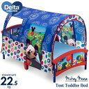 デルタ ディズニー ミッキーマウス テント付き 子供用ベッド...