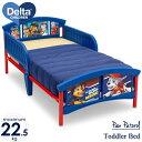 デルタ 子供用ベッド パウ・パトロール 子ども用 トドラーベッド キッズ 幼児 子供部屋 パウパト Delta