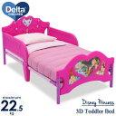 デルタ ディズニー プリンセス 3D 子供用ベッド 女の子 2歳から