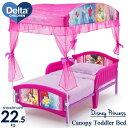 Online ONLY(海外取寄)/ ディズニー プリンセス キャノピー付き 子供用ベッド 女の子 2歳から Delta デルタ
