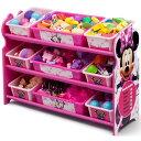 【ママ割エントリーでP5倍】 Online ONLY(海外取寄)/ デルタ ディズニー ミニーマウス デラックス 9ビン おもちゃ箱 女の子 3-6歳