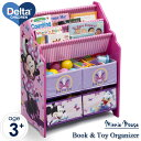 Delta デルタ ディズニー ミニーマウス 本棚 おもちゃ箱 女の子 3-6歳