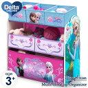 【25日限定クーポン有り】3月中旬入荷予約販売/ デルタ ディズニー アナと雪の女王 マルチ おもちゃ箱 子供 女の子 3-6歳 Delta tb84986fz