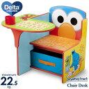 デルタ セサミストリート エルモ 一体型 チェアーデスク 男の子 3歳から テーブル イス セット Delta tc83927ss
