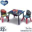 ディズニー カーズ テーブル&チェア 収納付き 3点セット デルタ delta