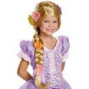 ウィッグ女の子ディズニープリンセス塔の上のラプンツェル