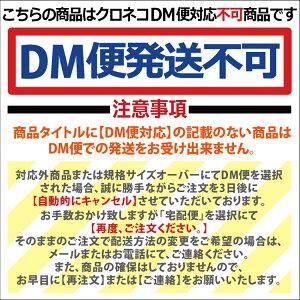 dm-out.jpg