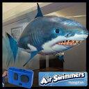 【ポイント5倍】【あす楽対応】【Air Swimmer】エアスイマー (シャーク:サメ) 魚が空を飛ぶ!? 新体験 魚型ラジコン