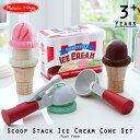 Melissa&Doug スクープ&スタック アイスクリーム...