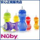【Nuby/ヌービー】 ソフトシッパー スポーツシッパー ノンスピル ボトル ブルー 360ml 1213