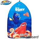 定形外送料無料/ ビート板 子供 ディズニー ファインディング・ドリー 5歳から キッズ キャラクター SwimWays