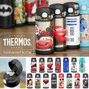 THERMOS サーモス キャラクター ステンレス ストロー マグ (男の子) 水筒 子供用 カーズ ミッキーマウス スパイダーマン ミニオン バットマン