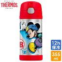 子供用水筒 350ml ミッキーマウス THERMOS ステンレス マグ ストロー付