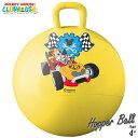【P5倍・10/01限定+クーポン有】ホッピングボール ディズニー ミッキーマウス 4歳から バランスボール 乗用玩具 ジャンプボール