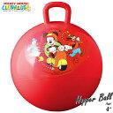 【P5倍・10/01限定+クーポン有】ホッピングボール ディズニー ミッキーマウス 4歳から バランスボール 乗用玩具 ジャンプボール ホッパーボール