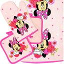 【楽天スーパーSALE割引商品】ディズニー ミニーマウス キッチン雑貨 4点セット