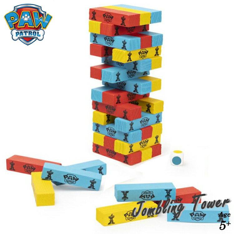 P2倍・〜1月16日26時+クーポン有ジェンガパウ・パトロール積み木木製ジェンガゲームバランスゲーム