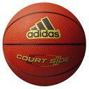 adidas アディダス AB5122BR コートサイド 5号球 ジュニア バスケットボール ミニバス ブラウン