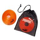 田徑競賽 - PUMA プーマ 052824 マーカー 10個 サッカー 練習用品 オレンジ