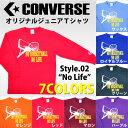 CONVERSE(コンバース) CB48332B オリジナル 長袖ジュニアTシャツ 「No Life」 バスケットウェア プラシャツ