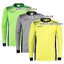 uhlsport(ウールシュポルト) 1005614 ゴール ゴールキーパーシャツ サッカー GKウェア トレーニングウェア