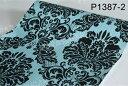 【100m】p1387-2 ダマスク柄 フラワー 花柄 パターン 壁紙 シール リフォーム 多用途 ウォールステッカー はがせる リメイクシート