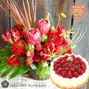 【花とスイーツ】お誕生日のフラワーアレンジメントLサイズ N...