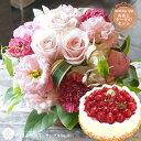 誕生日ケーキ 花とスイーツ お誕生日のフラワーアレンジメント...