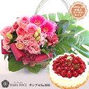 【花とスイーツ】お誕生日のフラワーアレンジメントMサイズ N...