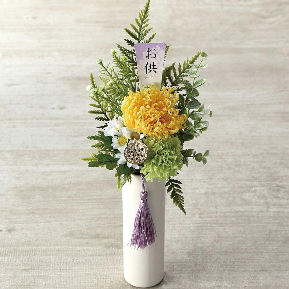 あす楽14時迄お供えプリザーブドフラワー花粋(はなすい)花お供えお悔やみプリザーブドフラワーアレンジ