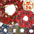クリスマスリース 30〜32cm【クリスマス リース 玄関 ナチュラル ホワイト 赤 ゴールド】【RCP】【02P19Dec15】