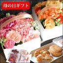 【花 誕生日 ギフト】ボックスフラワー Sサイズ 【母の日 ...