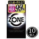 ZONE 10個入り ジェクス ゾーン コンドーム ゴム 避妊具 避妊用品 ステルス ゼリー JEX 新商品