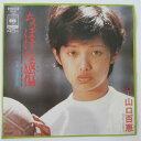 【中古】ちっぽけな感傷(レコード)山口百恵