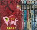 【中古】森園みるく BEST PACK シリーズ 全巻セット(1-6巻)森園みるく