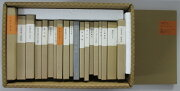 【中古】小林多喜二文学館(初版本による複刻全集) 全20冊揃 ほるぷ出版