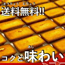 スーパーSALE期間限定10%OFF【送料無料!!】 パリ・ド