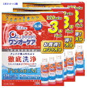 【送料無料】 アイミー ワンオーケア120ml 9本セット ...