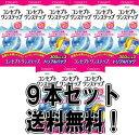 【送料無料】AMOコンセプトワンステップ300ml×9本入り送料無料でお買得!!