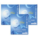 エイコー コンタクト装着薬 CMプラス15ml ハード/ソフト両用 3箱セット